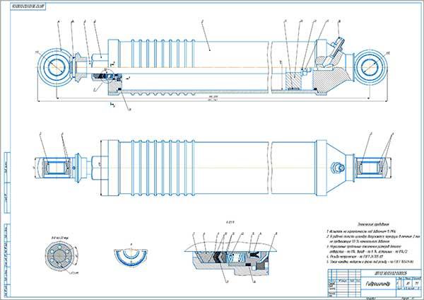 Гидроцилиндр подъемный Сборочный чертеж
