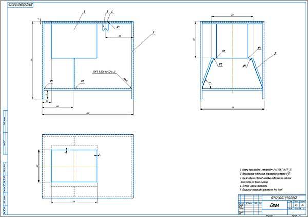 Рама установки восстановления пружин механизмов Сборочный чертеж