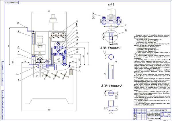 Стенд для испытания агрегатов системы смазки двигателей модернизированный Сборочный чертеж Лист 1