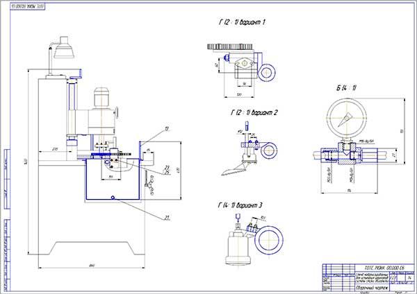 Стенд для испытания агрегатов системы смазки двигателей модернизированный Сборочный чертеж Лист 2