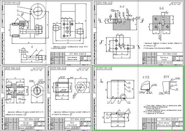 Сборочные чертежи Бачка мерного, Плиты крепления и детали