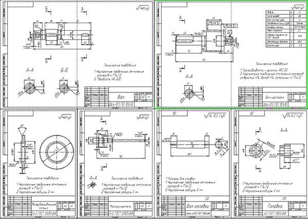 Деталировка электрогайковерта для колес грузовых автомобилей