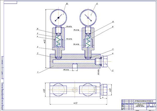 Устройство для измерения компрессии Сборочный чертеж