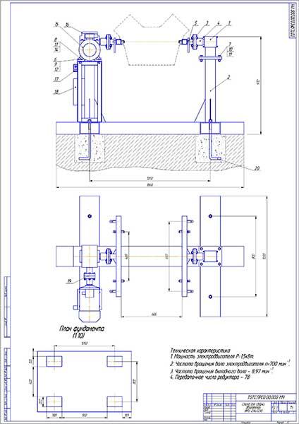 Стенд для сборки разборки двигателей ЯМЗ 236 238