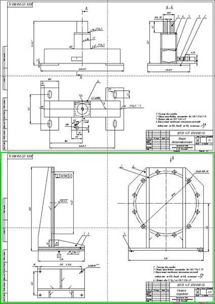 Сборочные чертежи Передней стойки и Дополнительной опоры