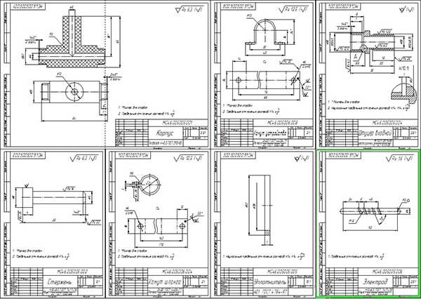 Деталировка устройства для электрической обработки топлива