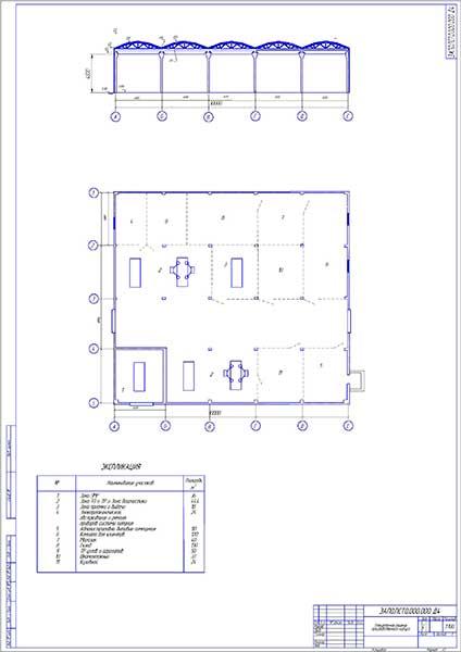 Планировочное решение производственного корпуса
