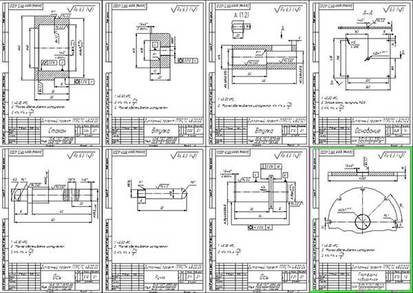 Рабочие чертежи основных деталей разработанной конструкции приспособления