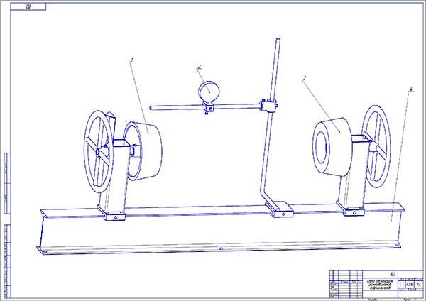 Стенд для контроля размеров штоков гидроцилиндров Общий вид
