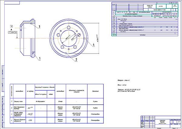 Тормозной барабан Ремонтный чертеж