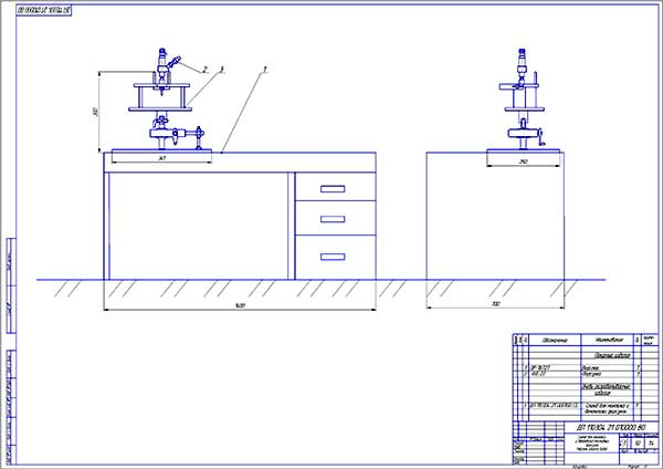 Общий вид стенда монтажа и демонтажа топливных форсунок