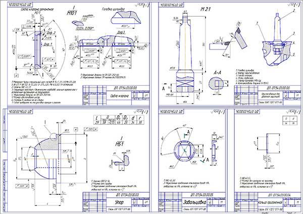 Сборочный чертеж приспособления для удаления заусенцев седел клапанов и детали