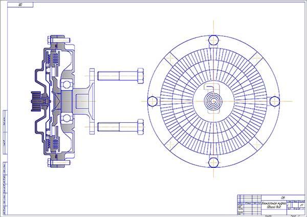 Вязкостная муфта привода вентилятора Общий вид