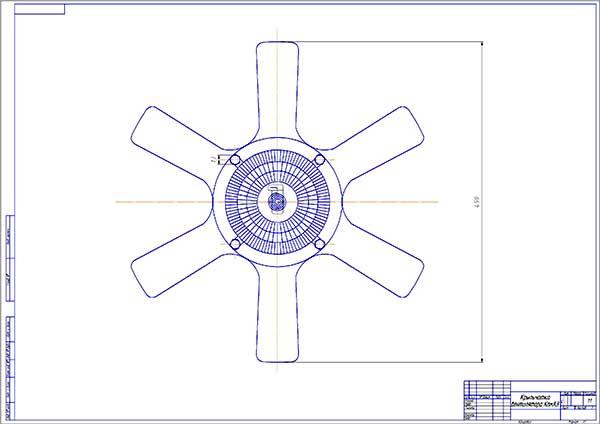 Крыльчатка вентилятора КамАЗ