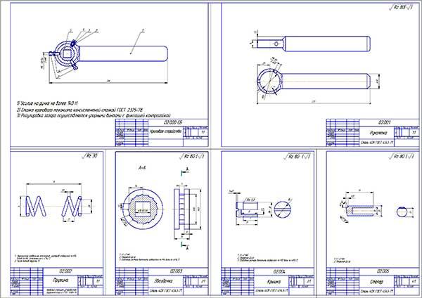 Сборочный чертеж храпового механизма и деталировка