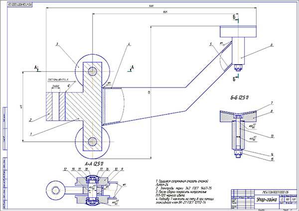 Сборочный чертеж упор-гайки подъемника грузовых автомобилей
