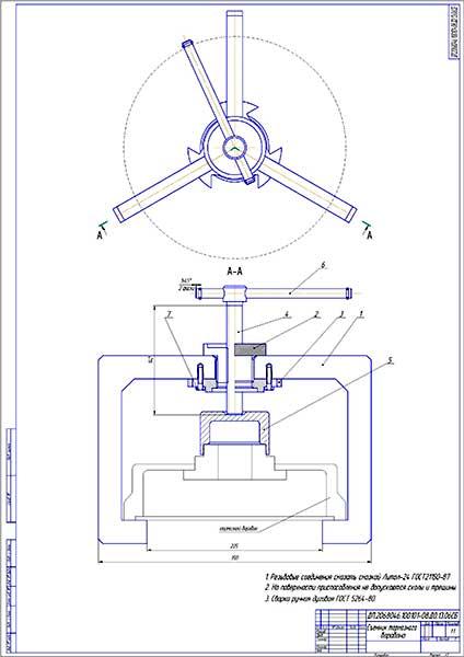 Разработка проекта СТО для легковых автомобилей на рабочих постов Сборочный чертеж приспособления для снятия тормозного барабана