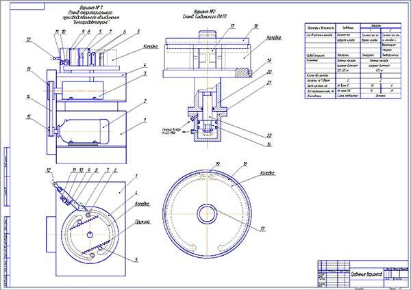 Обзор аналогов разрабатываемого стенда