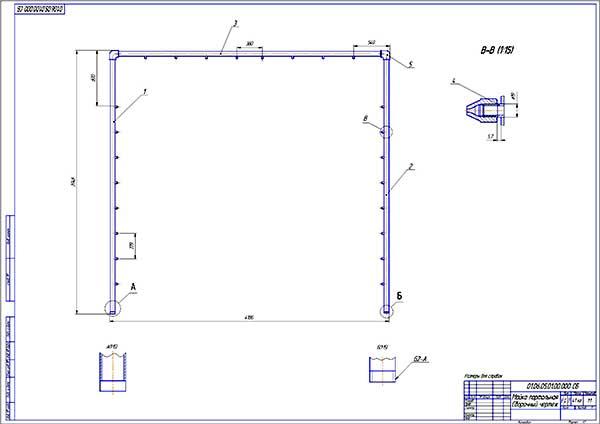 Сборочный чертеж моечного модуля портальной мойки