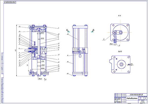 Сборочный чертеж пневмодвигателя установки