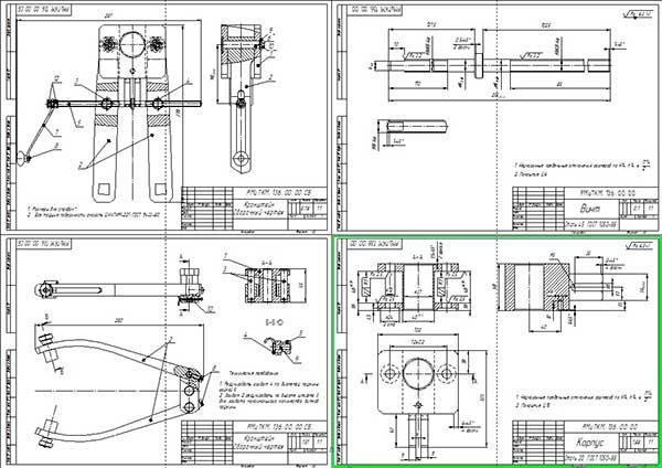 Сборочные чертежи кронштейнов установки
