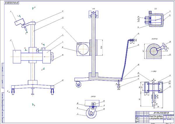 Сборочный чертеж стенда для проверки и регулировки света фар