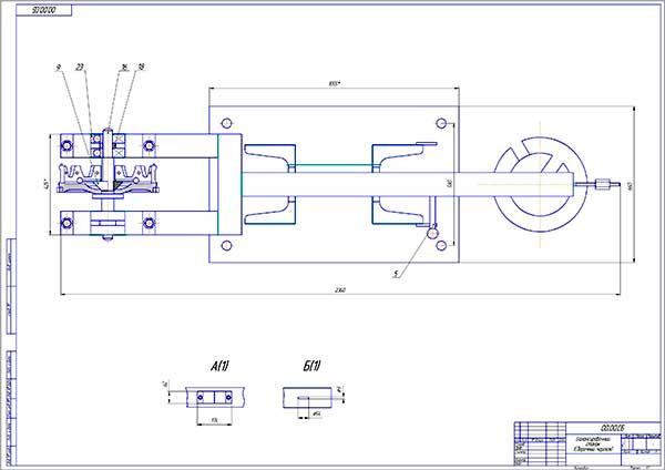Сборочный чертеж механизма станка