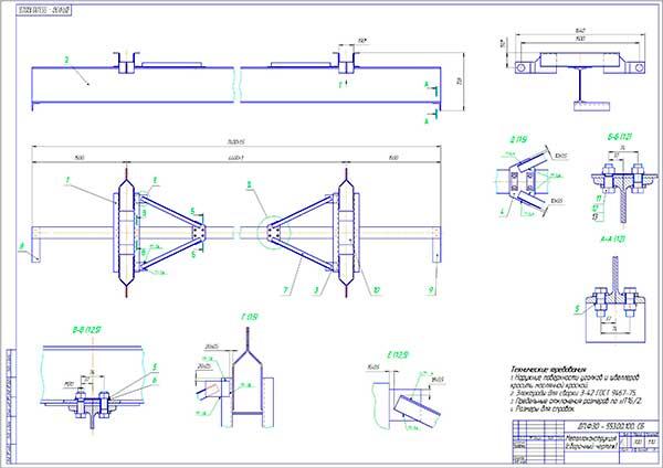 Металлоконструкция разрабатываемого мостового крана