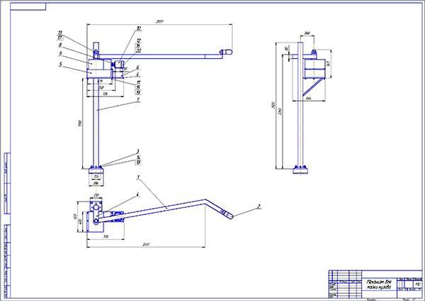 Сборочный чертеж механизма мойки кузова изнутри