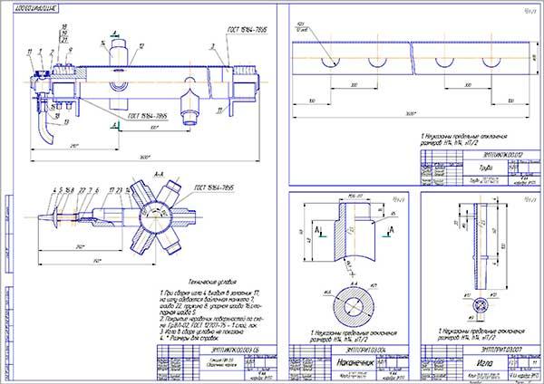 Сборочный чертеж секции ПИ-3,6 и детали