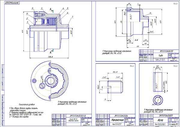 Сборочный чертеж муфты и детали