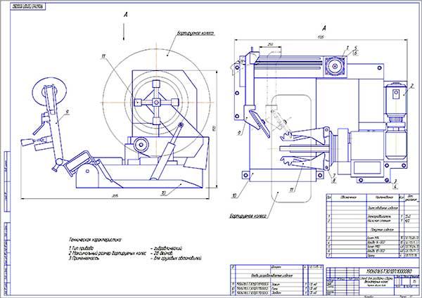 Диплом Организация и технология шиномонтажных работ в АТП Чертеж общего вида стенда для разборки сборки бескамерных колес