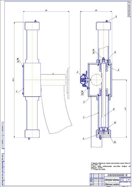 Сборочный чертеж поворотного пневматического привода стенда