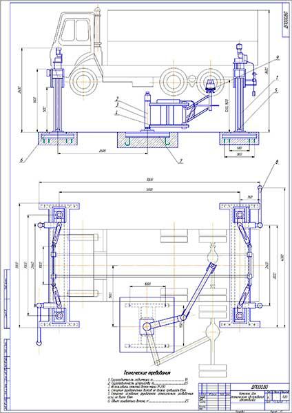 Общий вид комплекса для замены агрегатов