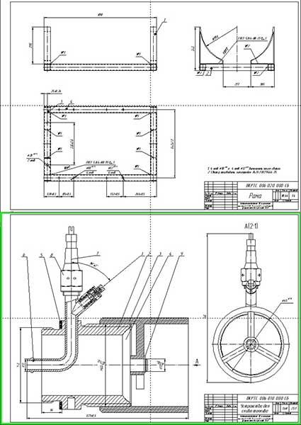Сборочные чертежи рамы тележки и устройства для слива топлива
