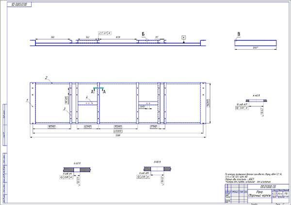 Сборочный чертеж рамы конструкции роликового стенда