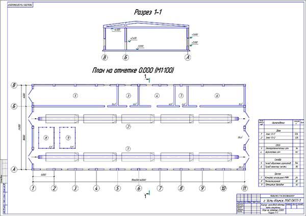 План производственного корпуса №2
