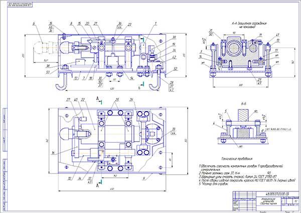 Сборочный чертеж измерительного устройства