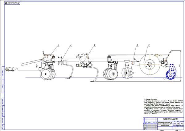 Агрегат комбинированный для минимальной обработки почвы АКМ-4 Чертёж общего вида