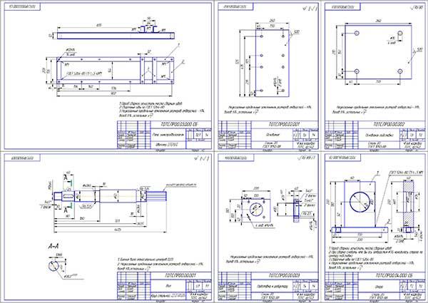 Деталировка стенда обкатки пусковых двигателей