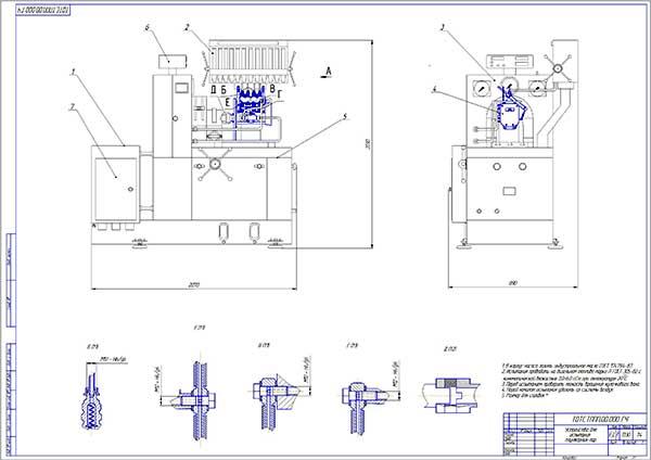 Монтажный чертеж устройства для испытания плунжерных пар