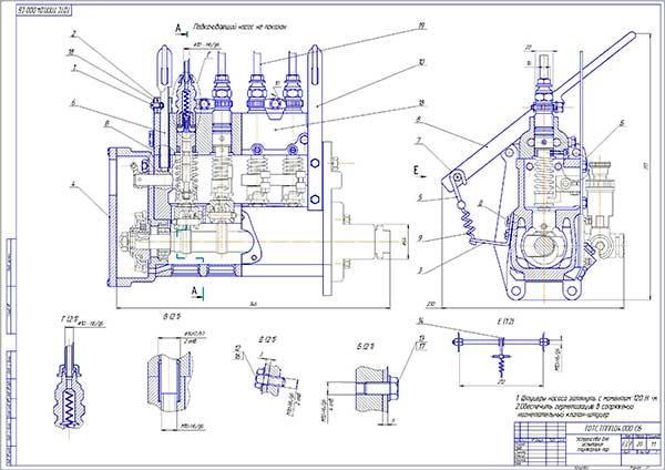 Сборочный чертеж устройства для испытания плунжерных пар