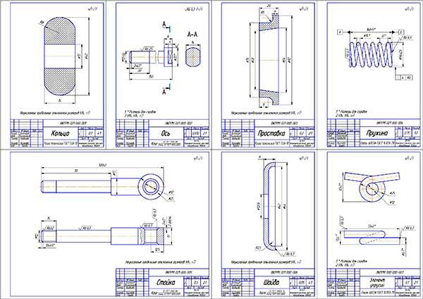 Деталеровка модернизированного узла подвески