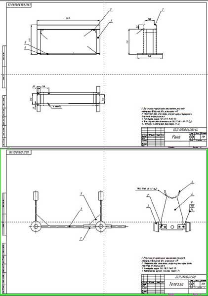 Сборочные чертежи рамы и тележки стенда для разборки коленчатого вала двигателя
