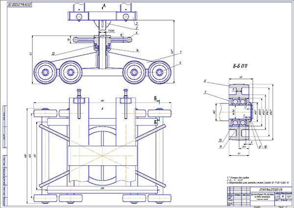 Сборочный чертеж приспособления для раскатки остова трактора