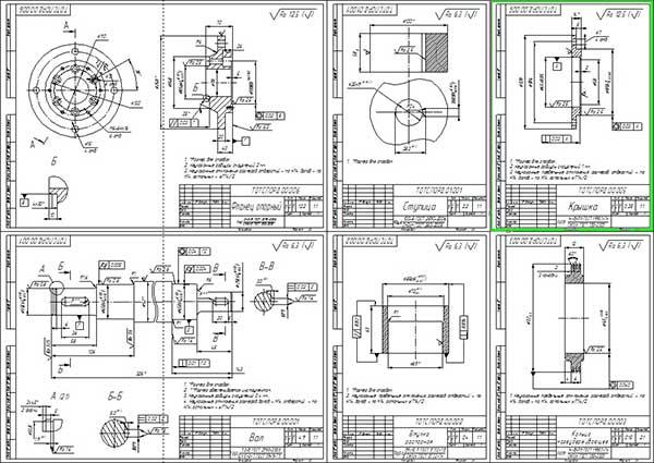 Деталировка модернизированной моечной машины