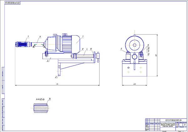 Сборочный чертеж приспособления для раскатки верхней головки шатуна