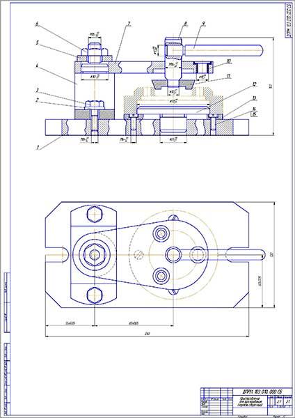 Сборочный чертеж приспособления для фрезерования