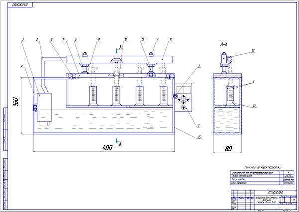 Чертеж общего вида стенда для очистки и диагностики топливных форсунок бензиновых двигателей
