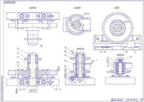Сборочный чертеж узлов установки